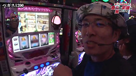 第59話 SLOT魔法少女まどか☆マギカ アナザーゴッドハーデス-奪われたZEUSver.-