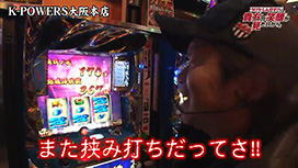 第76話 ぱちんこCR北斗の拳7 転生 政宗2