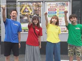 #22 SLOT魔法少女まどか☆マギカ/押忍!番長3/パチスロ北斗の拳 強敵