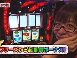 #24 押忍!番長3/ミリオンゴッド-神々の凱旋-/ぱちスロAKB48 勝利の女神/VERSUS