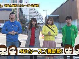 #28 SLOT魔法少女まどか☆マギカ/押忍!番長3/沖ドキ!