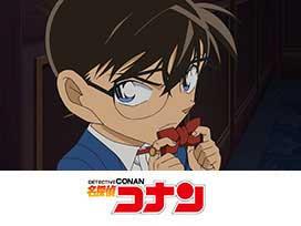 名探偵コナン(第18シーズン)