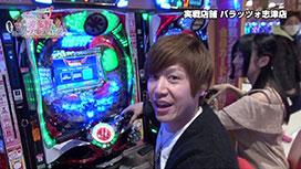 第19話 ハーデス/仮面ライダーフルスロットルタックル99ver