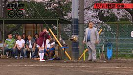第5話 ヤバい野球-後編-