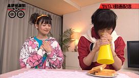 第8話 ヤバい動画配信  ゲスト:蒼井翔太