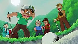 第47話 ゴルフフリーク