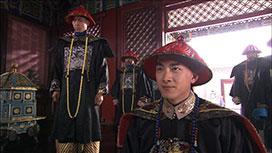 第33話:さらば 紫禁城