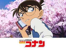 名探偵コナン(第19シーズン)