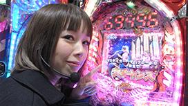 #2 宇田川VSソフィー後半戦