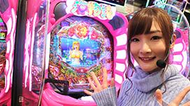 #6 宇田川VS瑠花後半戦