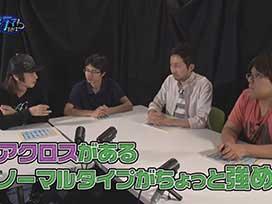 #10 パチスロ獣王 王者の覚醒/VERSUS/GI優駿倶楽部