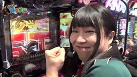 #92 ぱちんこ AKB48-3 誇りの丘 Light Version/PA元祖大工の源さん/パチスロコードギアス反逆のルルーシュR2/ドリームクルーン2