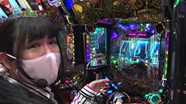 #149 ぱちんこ GANTZ極