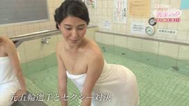 #3 今井メロ
