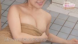 #11 天木じゅん