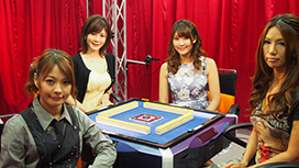 Lady's麻雀グランプリ~前期リーグ戦~#3