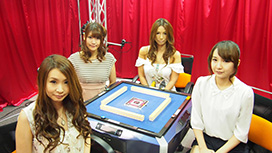 Lady's麻雀グランプリ~前期リーグ戦~#5