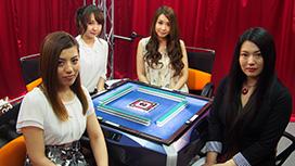 Lady's麻雀グランプリ~前期リーグ戦~#7