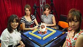 Lady's麻雀グランプリ~後期リーグ戦~#16