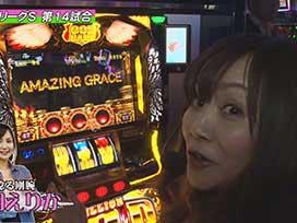 #14 ミリオンゴッド-神々の凱旋-/SLOT魔法少女まどか☆マギカ2/VERSUS