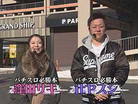 シーズン2 #12 沖ドキ!/SLOT魔法少女まどか☆マギカA