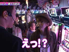 シーズン3 #13 ゆるせぽね;SLOT魔法少女まどか☆マギカ2