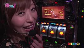 #88 引退をかけた神拳勝舞!?