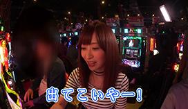 #89 圧倒的ヒキを見せろっ…!!!