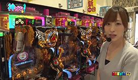 #33 神谷玲子が「牙狼翔」に挑む(前編)