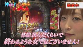 #48 3万発へ向け「アノ台」で再チャレンジ!!