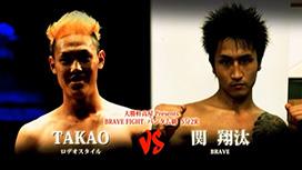 第二十試合 オリバ(team東京clutch)VS大山勇樹(Asiato)