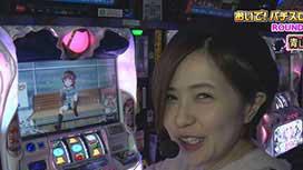 #9 青山りょう VS 倖田柚希 前半戦