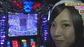 #10 青山りょう VS 倖田柚希 後半戦
