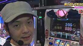 #15 トニー VS 倖田柚希 前半戦