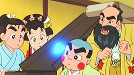 第41話 若ちゃまくん!江戸時代でヒーコラバヒン(前編)