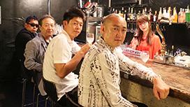 #89 「幻の富士王朝と出口王仁三郎」ほか