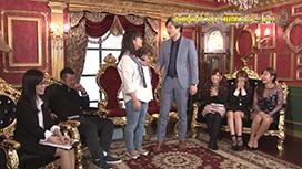 179 ゲスト・相席スタート