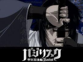 バジリスク~甲賀忍法帖~