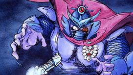 第120話 プリンスキン肉丸・転覆の巻/ザ・サイコー超人軍団出現の巻