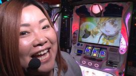 #87 DANGER GAME #7やっときた(?)つる子のターン