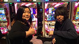 #134 デンジャーゲーム 激アマ台のハズが…!?