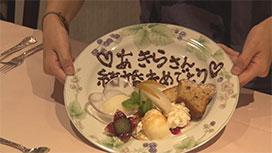 #153 アキラとアクマのすろとらべる#24 祝!! 美原アキラ