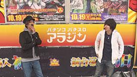 #163 Sリーグ第2節-第1試合-KEN蔵vs松真ユウ 荒波機種同士の戦いの行方は!?