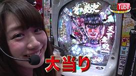#4 遊Tube THE MOVIE