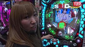 #15 遊Tube THE MOVIE