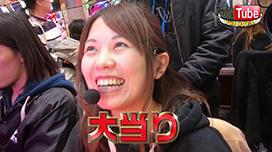 #24 遊Tube THE MOVIE #3 ヒキ弱乙女がおてんば乙女を制圧!!