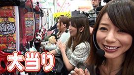 #33 しおねえ&つる子の凸凹珍遊記#11 プロレス代はプロレス台で稼ぐ!!
