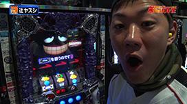 #1 苦愛THEMOVIE#31 ゲスト回で桁外れのヒキを見せつけたのは!?