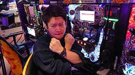 #3 矢野キンタの百人斬り#5 勝負とはほど遠い仲良しムードの実戦に…