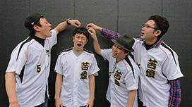 #14 苦愛THE MOVIE #35 ホールに轟く「こぜ6」宣言!!